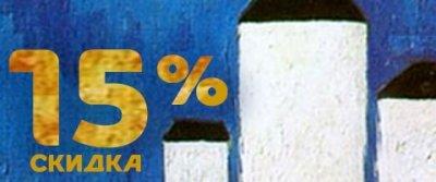 Предложение сезона: скидка 15% на металлочерепицу в дизайнерских покрытиях