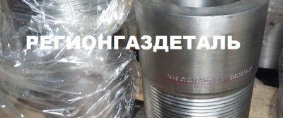 Переход нержавеющая сталь 12Х18Н10Т ГОСТ 22806