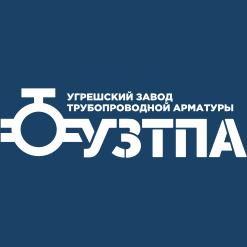 """ООО """"УЗТПА"""" - Угрешский завод трубопроводной арматуры"""
