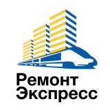 Ремонт Экспресс