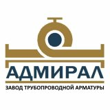 """ООО """"Арматурный завод Адмирал"""" - запорная арматура"""