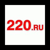 220.ru - интернет магазин электрики