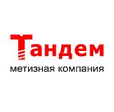 "ООО ПКФ ""Тандем"""