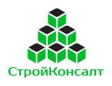 "ООО ""СтройКонсалт"""