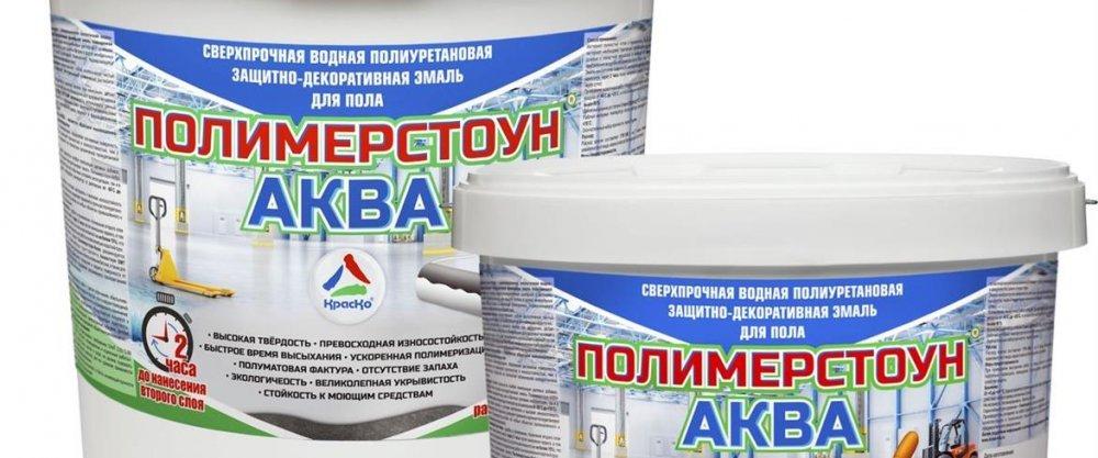 Новинка, Эко покрытие без запаха для защиты бетона - Полимерстоун-Аква