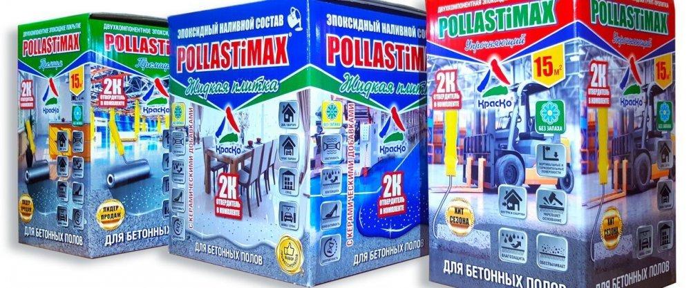 Представляем вам новинки в области защиты бетонных полов: POLLASTiMAX.