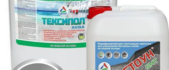 Внимание новинки ЛКМ из серии ЭКО для защиты бетона (без запаха).
