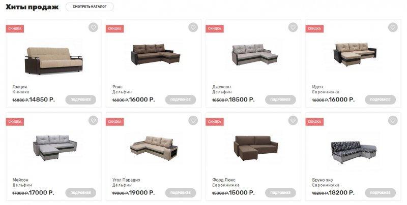 не стоит экономить на покупке мебели