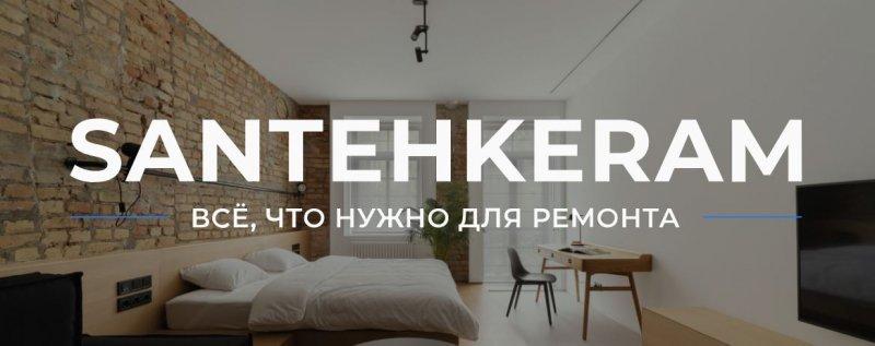 Интернет-магазин Santehkeram.ru