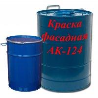Краска фасадная АК 124