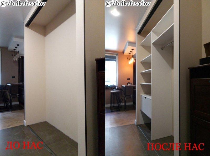 Гардеробные комнаты и шкафы (модульные, сетчатые, индивидуальные).