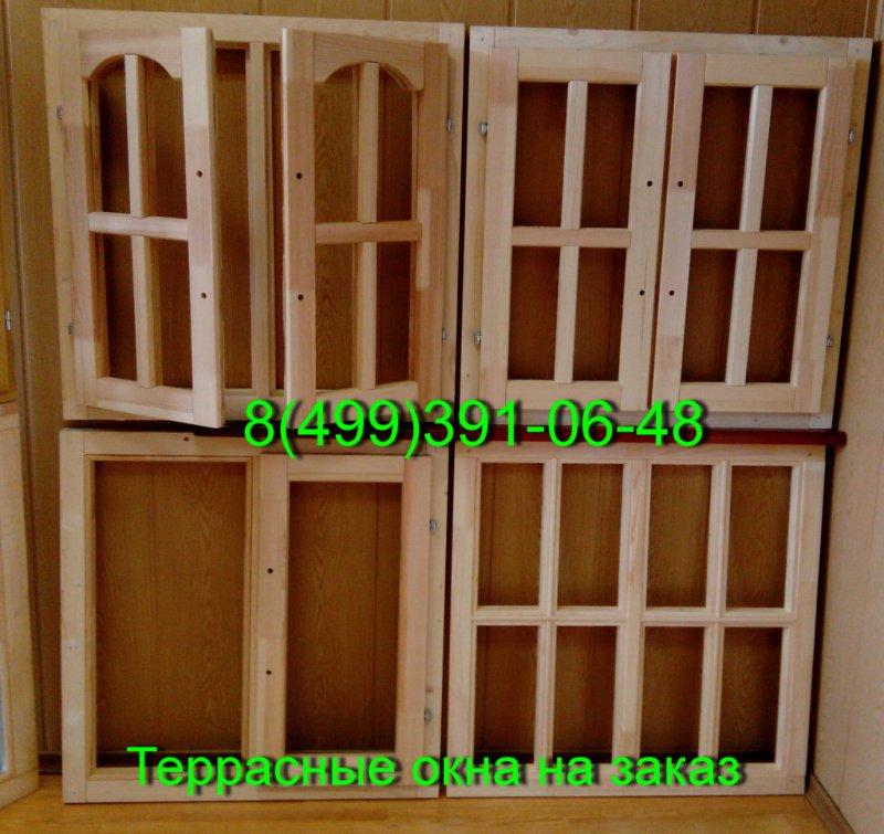 Деревянные окна для террасы в одно стекло !!!