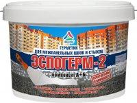 Эспогерм-2 - полиуретановый фасадный герметик. Тара 12кг