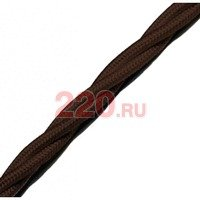 Витой ретро-провод 3*1,5, цвет коричневый, LLINAS (Испания) - LL-803M