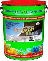 Бетокор SILKO — быстросохнущее грязеотталкивающее покрытие для защиты железобетонных конструкций