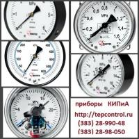 Манометры МП-2У, МП-3У, МП-4У, ДМ2010, ДМ2005, ДМ8010