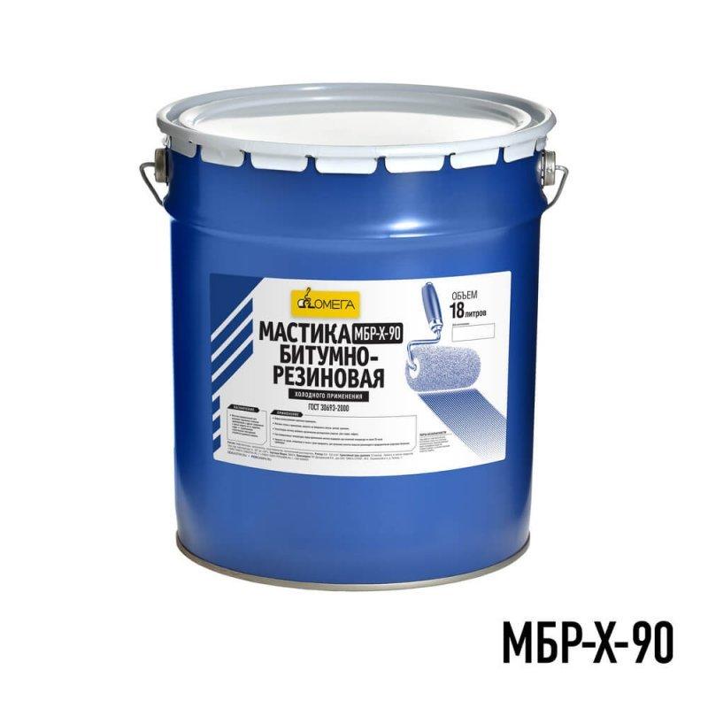 Мастика битумно-резиновая МБР-Х