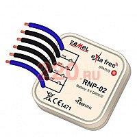 Передатчик встраиваемый управление кнопочным выключателем (4 канала), Zamel - ZM-RNP-02