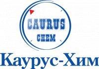 Противоморозная добавка для низких температур CauCon NF NC