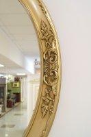зеркало настенное в раме