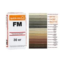 Цветная расшивка FM для швов кирпичной кладки и плитки Quick-Mix