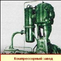 Компрессор ВП2-10/9 ВП2-10/9М