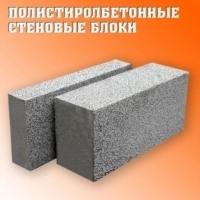 Полистиролбетонные стеновые блоки D450