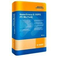 Бетонная смесь Basf MasterEmaco S 105 PG (30 кг)