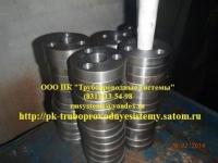 Детали трубопроводов высокого давления по ГОСТ 22790-89, ОСТ  95.53-98, ОСТ 26-01-29-82, ОСТ 92-3913