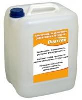 Пластификатор ускоритель для бетона и раствора Пластол-10л