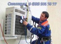 Монтаж сплит системы в Батайске