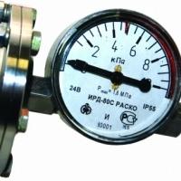 Индикатор разности давлений ИРД-80-РАСКО