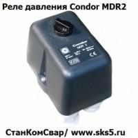 Реле давления прессостат Condor MDR2/11