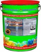 Стеновит ОгнеПром — негорючая краска класса КМ0 без запаха, 30кг