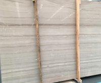 Мрамор. Плитка мраморная, 60*60*1,8 см. Бежевый (Athens Wooden)