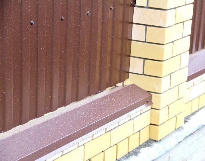 Планка на забор парапетная