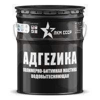 Жидкая кровля быстрый ремонт ЛКМ СССР