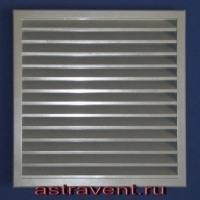 Вентиляционные решетки алюминиевые наружные с порошковой окраской