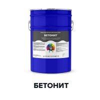 БЕТОНИТ (Kraskoff Pro) – краска для бетона и бетонных полов с бесплатной доставкой*