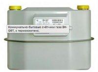 Счётчики газа BK-G6Т распродажа - 20%