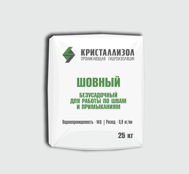 Проникающая гидроизоляция Кристаллизол Шовный, 25 кг