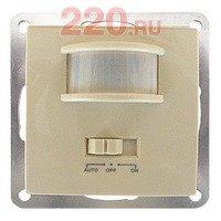 Датчик движения скрытой установки для помещений (беж.) LK60 - 867701