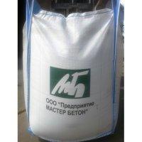 Гидроизолирующая добавка МБ 10-01