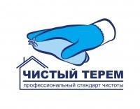 Профессиональное мытье фасадов зданий