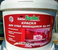 Краска ВД-БИО для стен моющаяся
