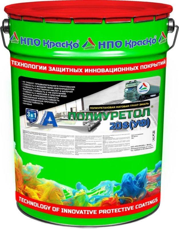 Полиуретол (УФ)–20s — износостойкая двухкомпонентная краска по ржавчине «3 в 1»