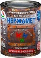 "Нержамет ""База С"" 0,7 кг"