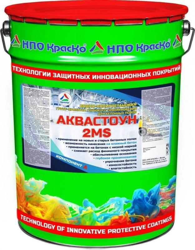 Аквастоун-2MS — грунт-пропитка глубокого проникновения для бетонных полов без запаха, 20кг