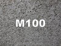 Бетон М-100 (БСГ В7.5) П2-П4