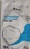 Респиратор полумаска WALL 95H FFP2 NR D